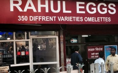 Eggsumptious eggs for all egg lovers only at Rahul eggs corner!