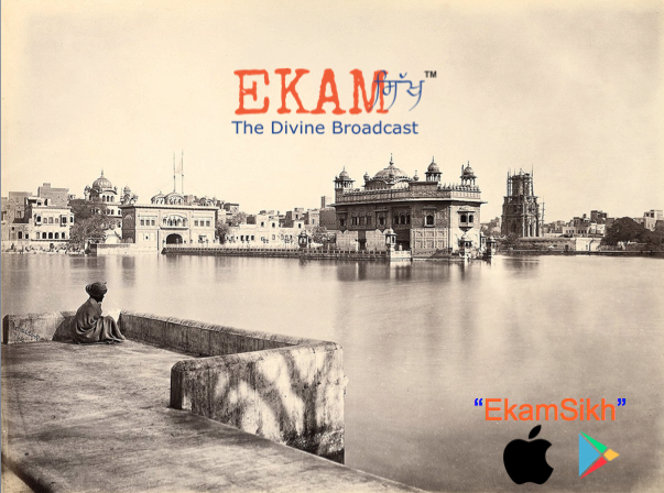 ekam sikh app - catch now delhi